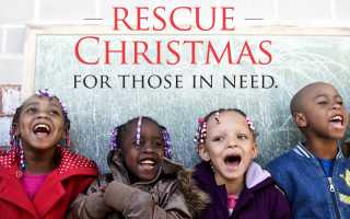 Show Us Your Sunshine: Help Salvation Army Rescue Christmas